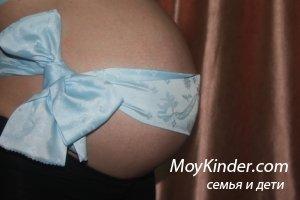 Тридцатая неделя беременности