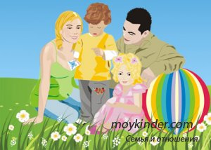 Развитие ребенка с п…